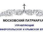 СЛОВО Высокопреосвященнейшего ЛАЗАРЯ, Митрополита Симферопольского и Крымского к окончанию учебного года. (22 мая 2020 г.)