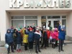"Экскурсия на предприятие ""Крымхлеб"""