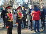 Торжественные мероприятия к Дню защитника Отечества