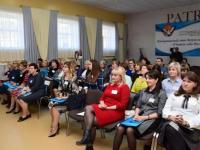 Стартовал конкурс «Учитель года России»