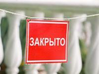 Школьный стадион функционирует в соответствии с Указом Главы Республики Крым № 179-У от 31.05.2020