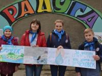 Экологический турнир «ЭКОС».