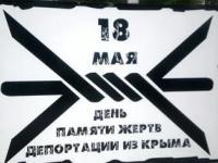 """""""Память народа жива..."""""""