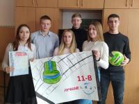 Школьный чемпионат по волейболу