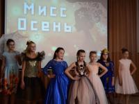 Школьный конкурс «Мисс Осень-2019»