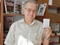 Поздравляем со званием  «Почетный работник воспитания и просвещения Российской Федерации»