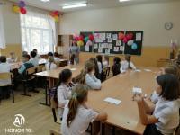 «Посвящение в пятиклассники»