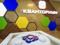 Открытие детского технопарка «Кванториум» в Крыму