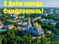 Поздравление главы администрации Елены Проценко с Днём города Симферополя